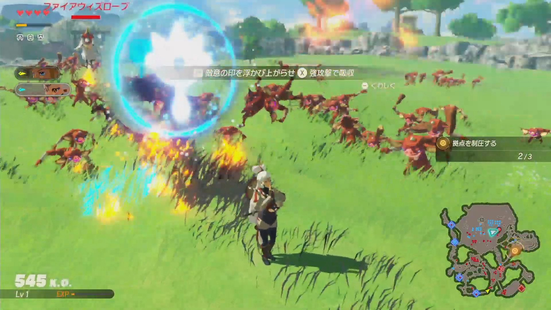 Hyrule Warriors Age Of Calamity Everything Revealed At Tokyo Game Show And Game Live Japan 2020